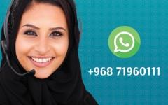 Oman Air Whatsapp image