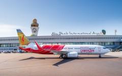 Air India Express image
