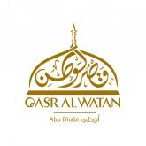 QasrAlWatan logo 6-2-19-01