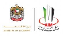 MOE and AIM logo-01 (1)