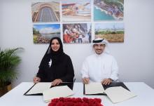Emirates image