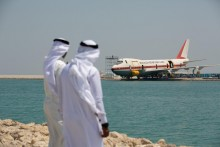 Bahrain underwater theme park image