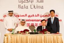 Hala China First Anniversary