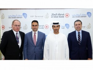 a review of al hilal bank Bank pjsc (unb), al hilal bank (ahb) and abu dhabi islamic bank  concludes moody's review for downgrade of five uae banks' ratings.